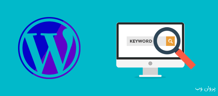 Seo checker plugins - بهترین ابزار های سئو سایت برای بهینه سازی سایت و مشاهده رتبه سایت