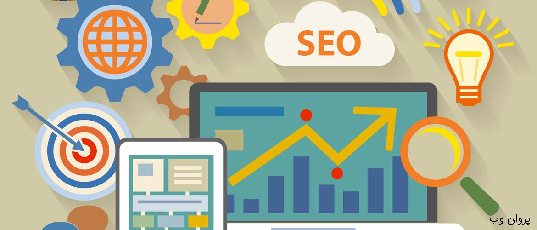 best seo tools - بهترین ابزار های سئو سایت برای بهینه سازی سایت و مشاهده رتبه سایت