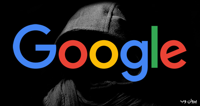 google black hat 1501070871 - آموزش سئو کلاه سیاه و روش های سئو سیاه | افزایش سریع رتبه سایت و بک لینک سازی