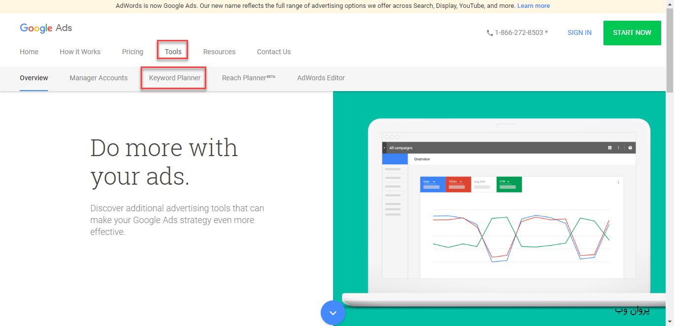 keywordplanner - بهترین ابزار های سئو سایت برای بهینه سازی سایت و مشاهده رتبه سایت