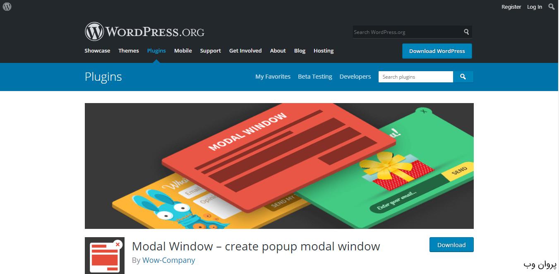 model window - 7 افزونه popup وردپرس | بهترین افزونه popup وردپرس ( پاپ آپ وردپرس )