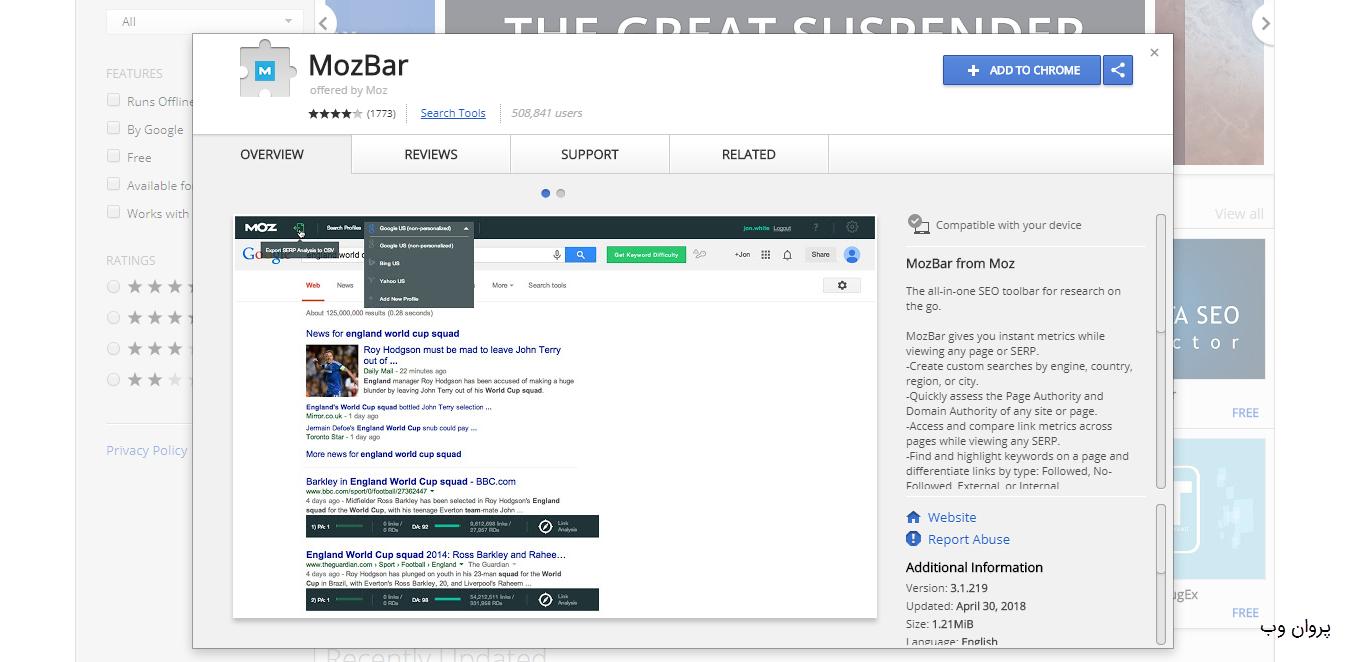 moz - بهترین ابزار های سئو سایت برای بهینه سازی سایت و مشاهده رتبه سایت