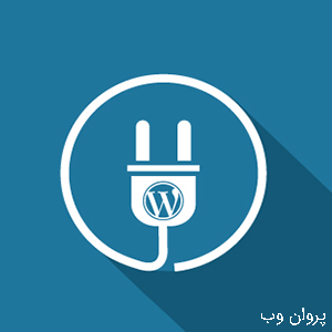 plugins de wordpres - جدیدترین افزونه های وردپرس برای ویرایش و تغییر دهی استایل پنل مدیریت