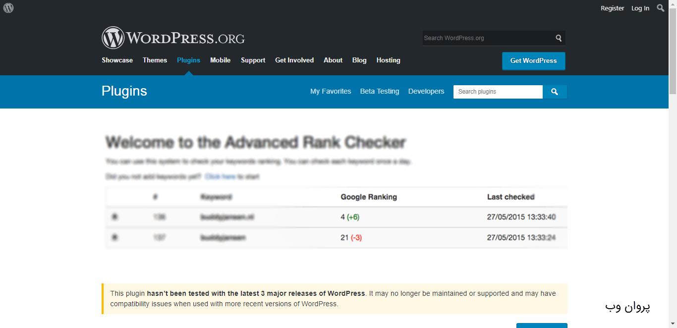 rank checker - بهترین ابزار های سئو سایت برای بهینه سازی سایت و مشاهده رتبه سایت