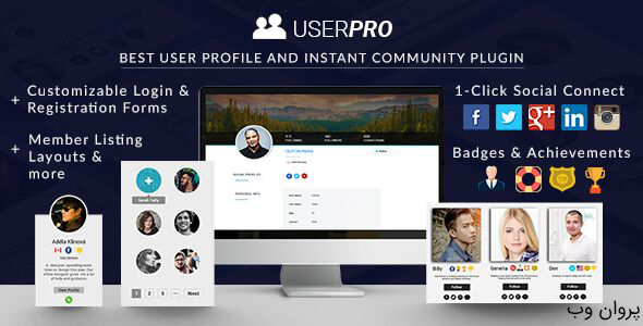 user pro - ساخت سایت تبلیغاتی با وردپرس و سایت ساز در 10 مرحله  | سایت آگهی با وردپرس