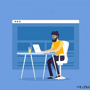 web de - ساخت سایت تبلیغاتی با وردپرس و سایت ساز در 10 مرحله  | سایت آگهی با وردپرس