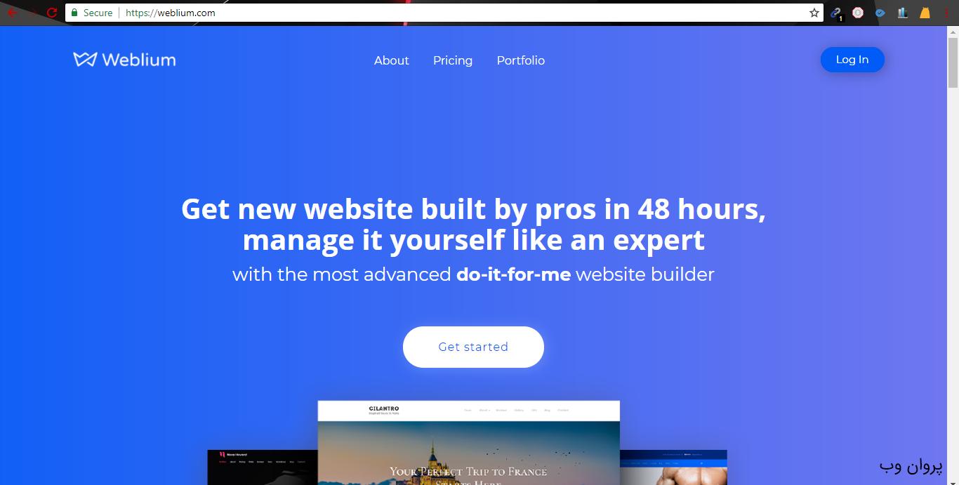 weblium - ساخت سایت تبلیغاتی با وردپرس و سایت ساز در 10 مرحله  | سایت آگهی با وردپرس