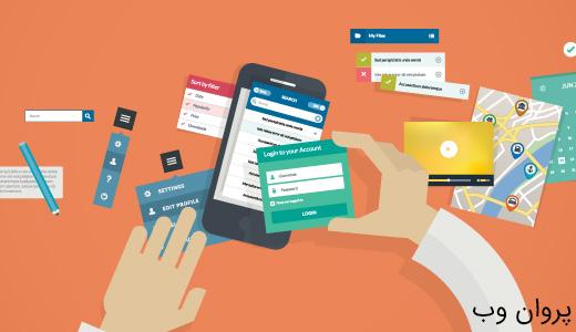 widgetsthumb - ساخت سایت تبلیغاتی با وردپرس و سایت ساز در 10 مرحله  | سایت آگهی با وردپرس