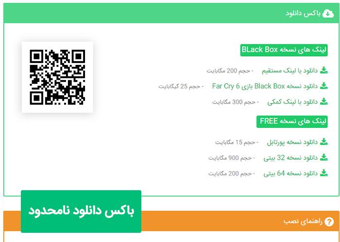 Box dl 2 - فروش قالب دانلود وردپرس نوین دانلود نسخه 2 - قالب سایت دانلود