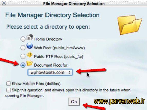wordpress hosting12 - آموزش انتقال وردپرس از لوکال هاست به هاست و سرور اصلی