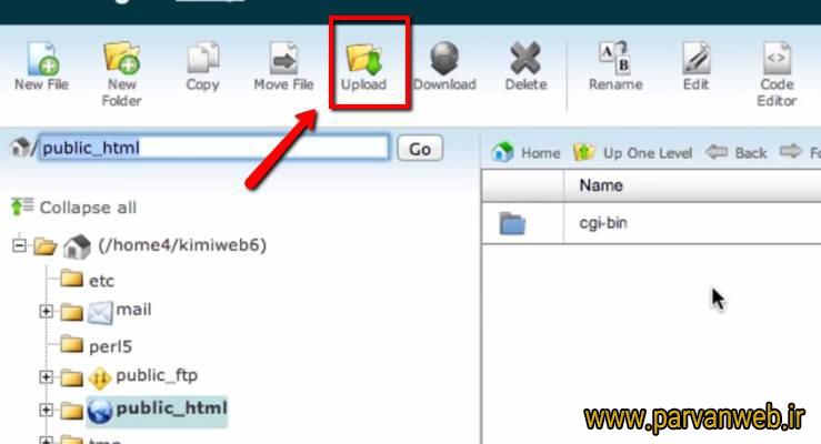 wordpress hosting13 - آموزش انتقال وردپرس از لوکال هاست به هاست و سرور اصلی