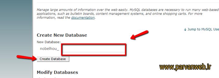 wordpress hosting2 - آموزش انتقال وردپرس از لوکال هاست به هاست و سرور اصلی