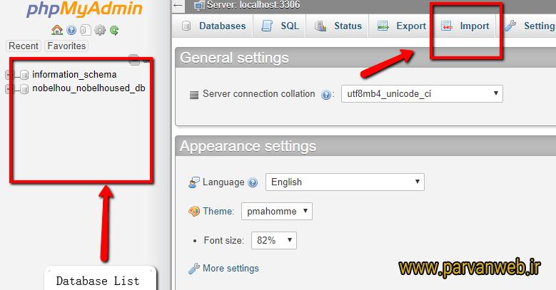 wordpress hosting21 - آموزش انتقال وردپرس از لوکال هاست به هاست و سرور اصلی