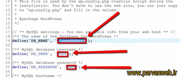 wordpress hosting23 - آموزش انتقال وردپرس از لوکال هاست به هاست و سرور اصلی