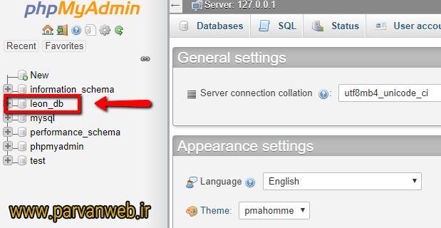 wordpress hosting7 - آموزش انتقال وردپرس از لوکال هاست به هاست و سرور اصلی