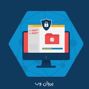Scan Your WordPress Site for Potentially Malicious Code - آموزش پاکسازی وردپرس | شناسایی کد های مخرب و بد افزار