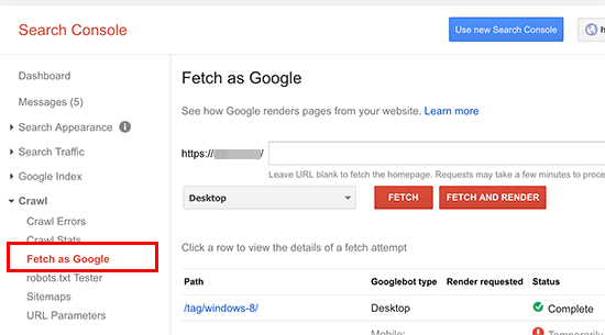 fetchas - 15 نکته موثر آموزش کنسول جستجوی گوگل | گوگل وبمستر تولز برای افزایش رتبه سایت