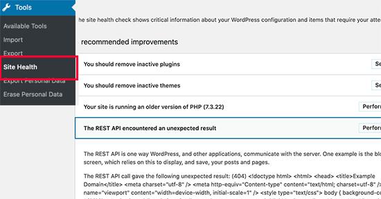restapistatus sitehealth - آموزش رفع خطای انتشار ناموفق در وردپرس با 7 راهکار عملی - بروزرسانی ناموفق