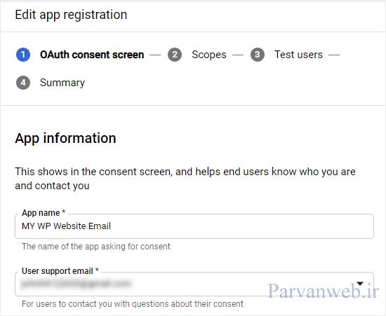 10 2 - حل مشکل ارسال نشدن ایمیل در وردپرس + ارسال ایمیل وردپرس با سرور SMTP رایگان