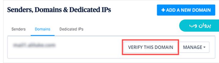 10 - حل مشکل ارسال نشدن ایمیل در وردپرس + ارسال ایمیل وردپرس با سرور SMTP رایگان