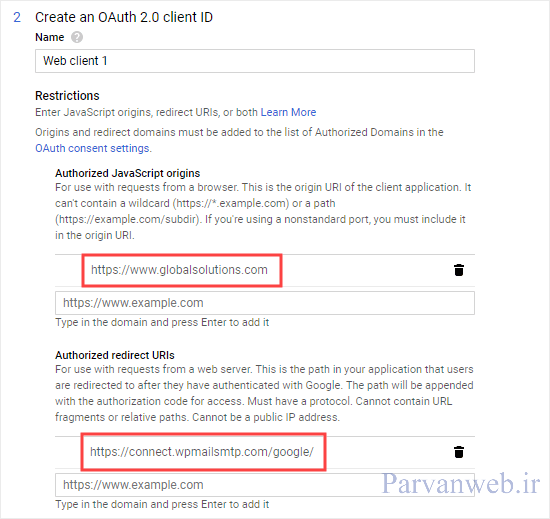13 2 - حل مشکل ارسال نشدن ایمیل در وردپرس + ارسال ایمیل وردپرس با سرور SMTP رایگان