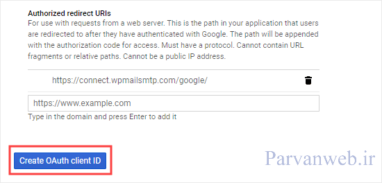 14 2 - حل مشکل ارسال نشدن ایمیل در وردپرس + ارسال ایمیل وردپرس با سرور SMTP رایگان