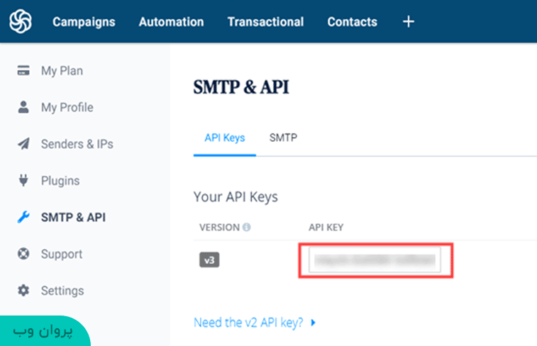 15 - حل مشکل ارسال نشدن ایمیل در وردپرس + ارسال ایمیل وردپرس با سرور SMTP رایگان
