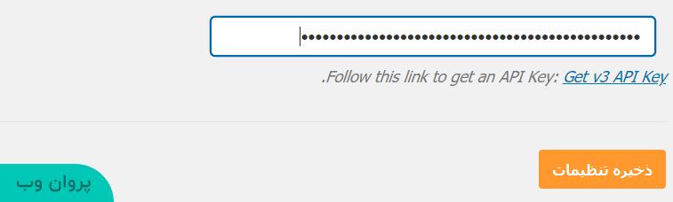16 - حل مشکل ارسال نشدن ایمیل در وردپرس + ارسال ایمیل وردپرس با سرور SMTP رایگان