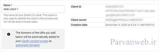 17 2 - حل مشکل ارسال نشدن ایمیل در وردپرس + ارسال ایمیل وردپرس با سرور SMTP رایگان