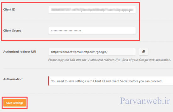 18 2 - حل مشکل ارسال نشدن ایمیل در وردپرس + ارسال ایمیل وردپرس با سرور SMTP رایگان