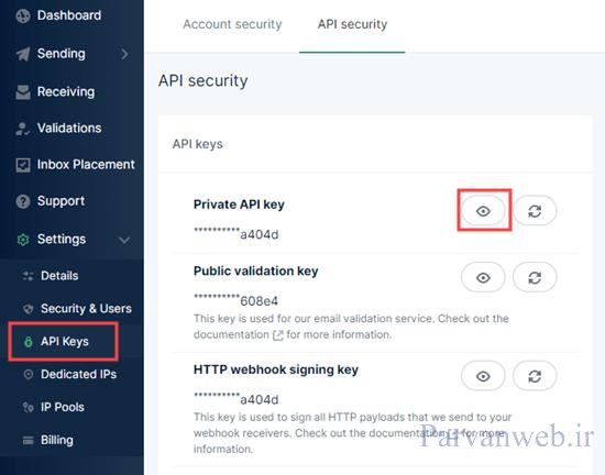 31 1 - حل مشکل ارسال نشدن ایمیل در وردپرس + ارسال ایمیل وردپرس با سرور SMTP رایگان