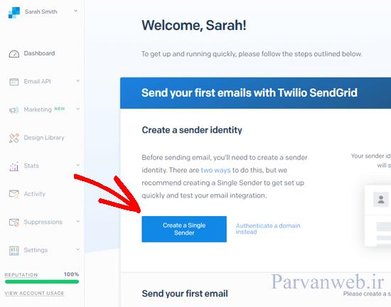 33 1 - حل مشکل ارسال نشدن ایمیل در وردپرس + ارسال ایمیل وردپرس با سرور SMTP رایگان