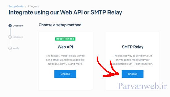 38 1 - حل مشکل ارسال نشدن ایمیل در وردپرس + ارسال ایمیل وردپرس با سرور SMTP رایگان