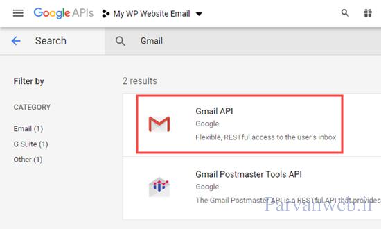 4 2 - حل مشکل ارسال نشدن ایمیل در وردپرس + ارسال ایمیل وردپرس با سرور SMTP رایگان