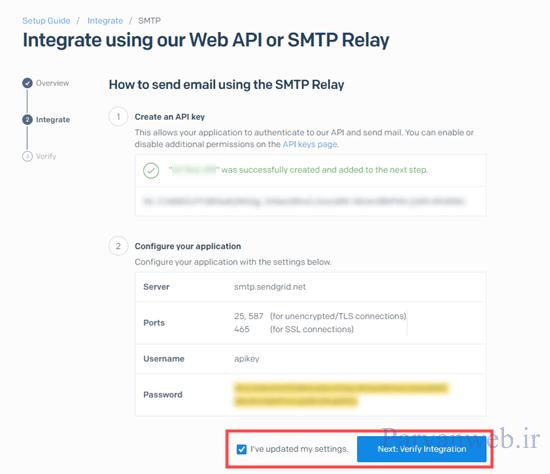 42 1 - حل مشکل ارسال نشدن ایمیل در وردپرس + ارسال ایمیل وردپرس با سرور SMTP رایگان