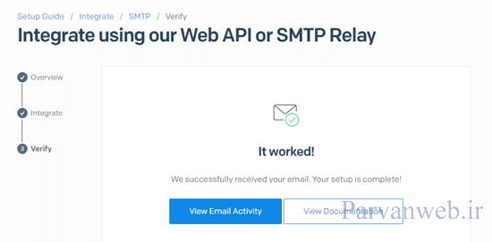 43 1 - حل مشکل ارسال نشدن ایمیل در وردپرس + ارسال ایمیل وردپرس با سرور SMTP رایگان