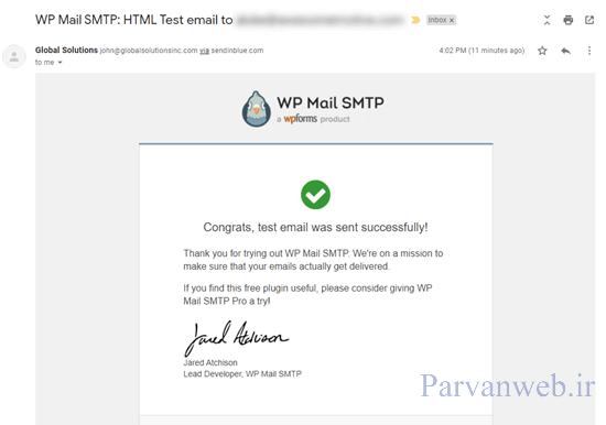 49 1 - حل مشکل ارسال نشدن ایمیل در وردپرس + ارسال ایمیل وردپرس با سرور SMTP رایگان
