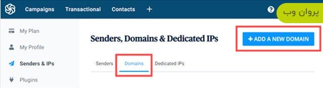 7 - حل مشکل ارسال نشدن ایمیل در وردپرس + ارسال ایمیل وردپرس با سرور SMTP رایگان