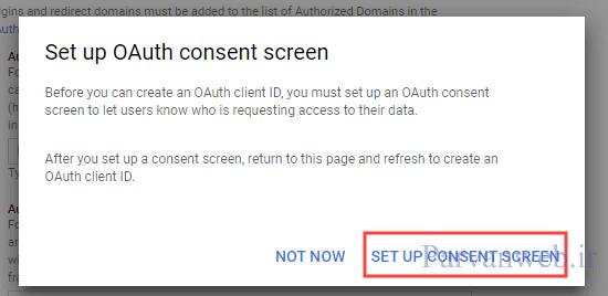 8 2 - حل مشکل ارسال نشدن ایمیل در وردپرس + ارسال ایمیل وردپرس با سرور SMTP رایگان