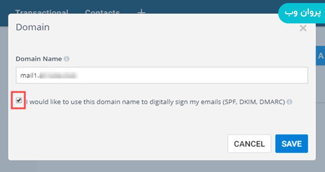 8 - حل مشکل ارسال نشدن ایمیل در وردپرس + ارسال ایمیل وردپرس با سرور SMTP رایگان
