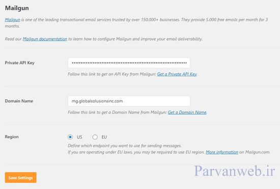 enter private api mailgun wp mail smtp 1 - حل مشکل ارسال نشدن ایمیل در وردپرس + ارسال ایمیل وردپرس با سرور SMTP رایگان