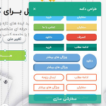 webzi 150x150 - مقایسه سایت ساز وبزی و وردپرس – کدام را انتخاب کنیم؟