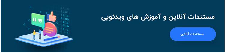 video document - قالب شرکتی وردپرس هخامنش | قالب ایرانی پزشکی و صنعتی چندمنظوره
