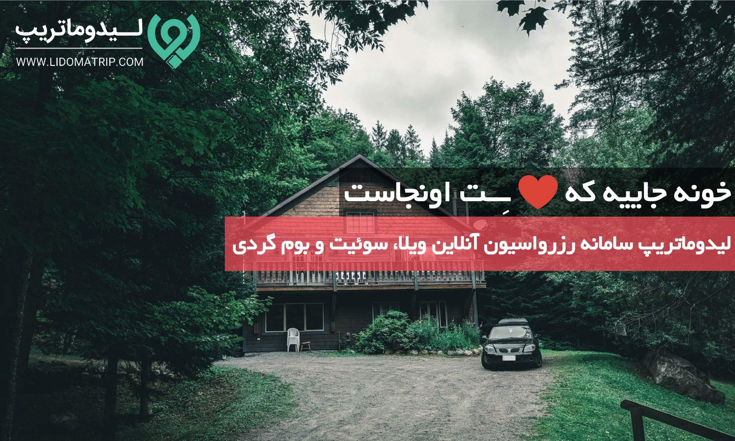 3 scaled - بهترین شهر های ایران برای سفر داخلی !